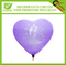 Promotional Popular 12inch Inflatable Balloon