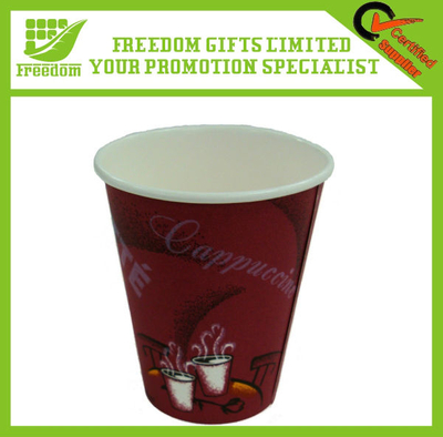 Any Logo Water Cup Paper Drinking Cup