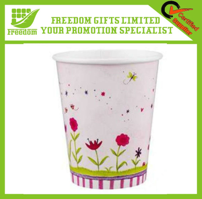 Disposable Paper Cup Paper Drinking Cup