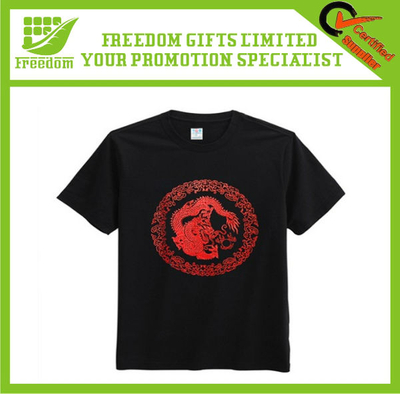Fashion Cheap Custom Boys Kids T-shirts Design