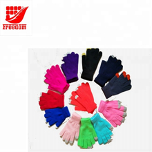 Most Popular Phone And Pad Knitted Touch Screen Gloves