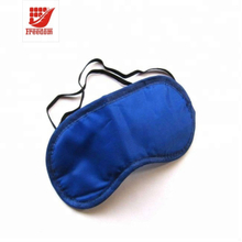 Most Popular Logo Printed Sleeping Eye Mask