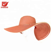Promotion Cheap Foldble Sun Hat