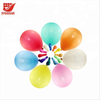 Logo Printed Cheap Environmental Material Latex Balloons