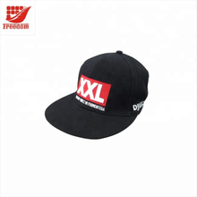 Promotional Cheapest Custom Snapback Cap