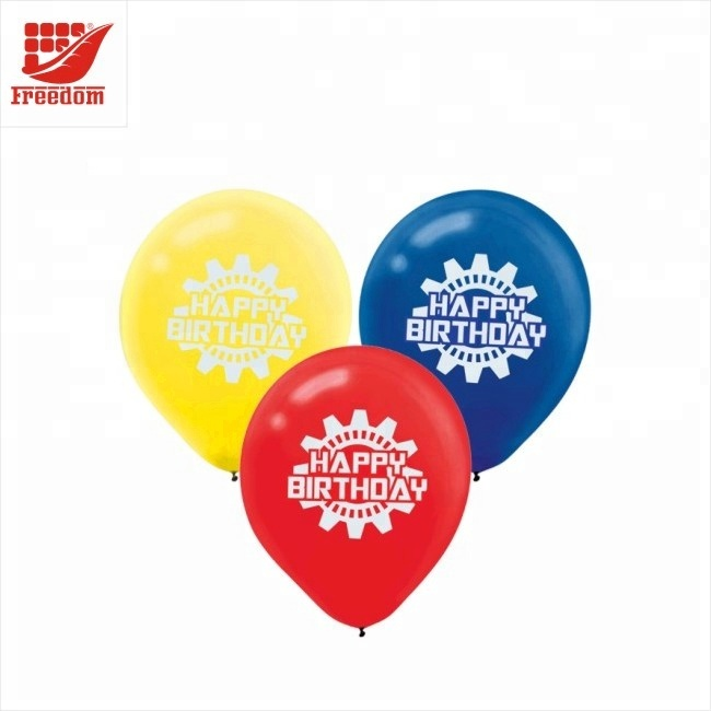Qualatex Biodegradable Promo Latex Balloons