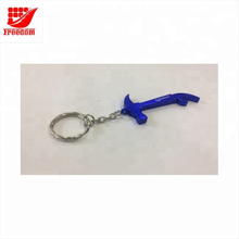 Logo Customized Metal Keychain Bottle Opener