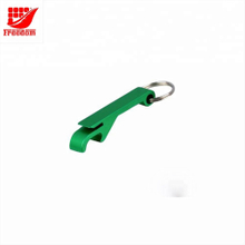 Logo Customized Aluminium Alloy Bottle Opener Keychain