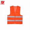 Logo Printed Polyester Reflective Safety Vest