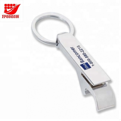 Promotional Anodized Aluminum Bottle Opener